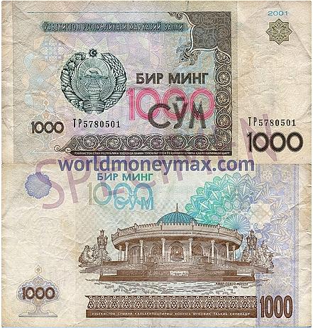 Uzbek 1000 som note
